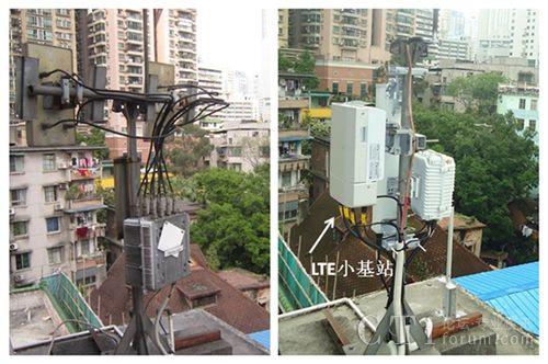 小灵通站址快速改造解决方案