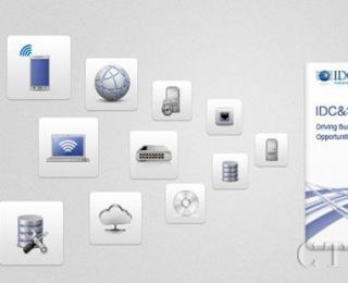 IDC携手华为将联合发布BYOD移动办公白皮书