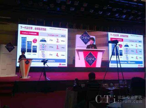 华为企业业务中国区行业解决方案部部长王静