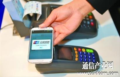 手机钱包大规模商用:北京将可刷手机乘公交