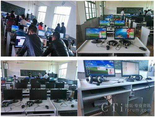 SUNDE助岳阳市某学校部署云计算多媒体教室