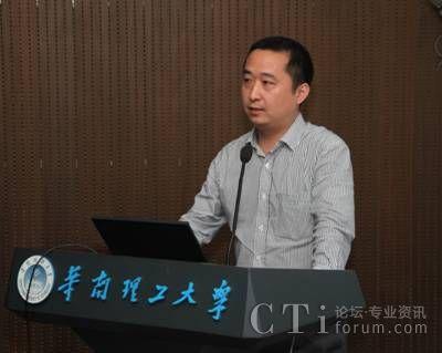 华为企业网络产品线总裁刘少伟