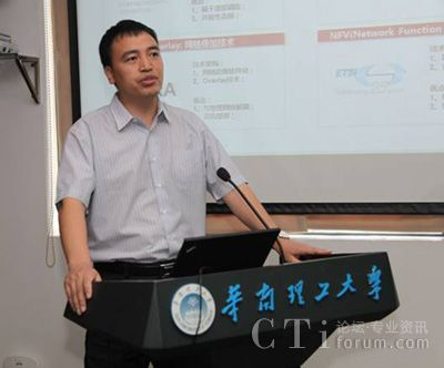 华为企业网络产品线副总裁马云