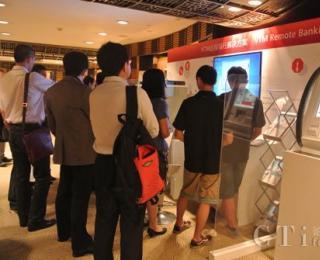 华为eSpace VTM远程银行亮相全球金融峰会