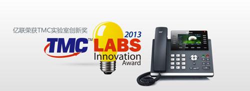 亿联新品SIP-T46G荣获TMC实验室创新奖
