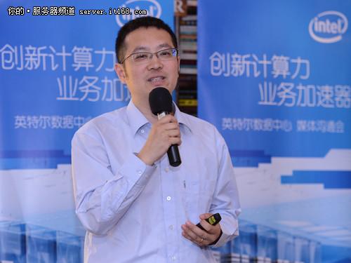 英特尔(中国)有限公司中国区市场部商用市场品牌及策略经理杨光先生