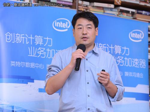 英特尔(中国)有限公司服务器平台产品经理张振宇先生