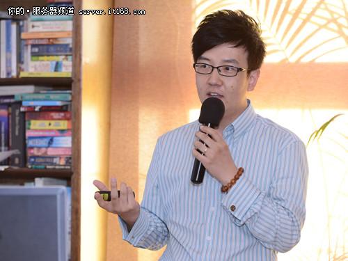 英特尔(中国)有限公司存储产品市场经理亢海峰先生
