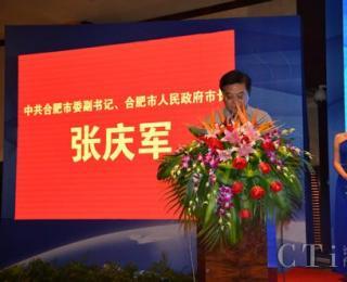中国呼叫之都3.0发布暨呼叫行业领袖峰会致辞