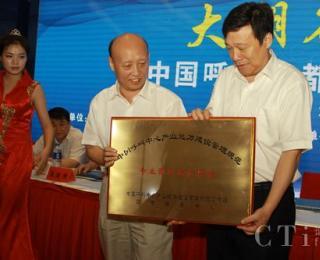 蜀山国际电商园再摘国家级称号