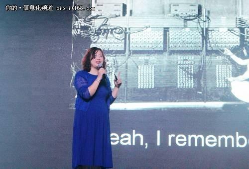 IBM大中华区中间件集团总经理李红焰女士