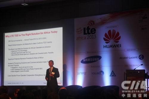 TD-LTE非洲崛起:移动通信峰会唱主角