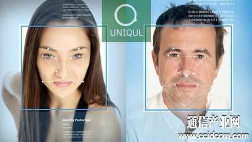"""芬兰Uniqul推出史上首款""""刷脸""""支付系统"""