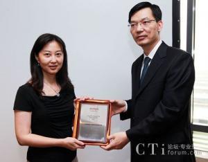 上海盈联互动数码有限公司南区负责人:王煜