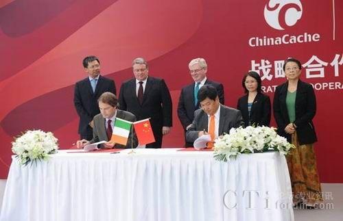 蓝汛ChinaCache与Altobridge确立战略合作伙伴关系