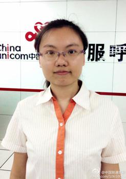 沃感动之天津联通客服呼叫中心客服代表郭睿图片