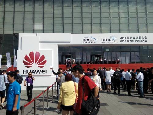 华为云计算大会HCC2013上海盛大开幕