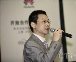 华为ICT生态圈 2013改变未来的开始