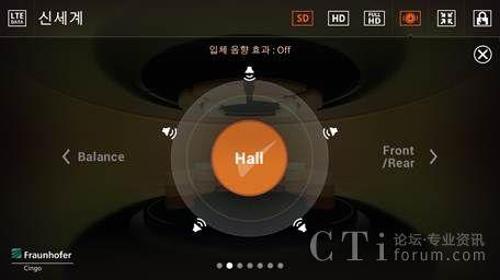 Fraunhofer Cingo技术被SKB用于其移动视频服务