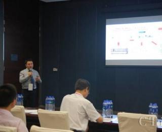 华为HCC2013能源分论坛成功举办
