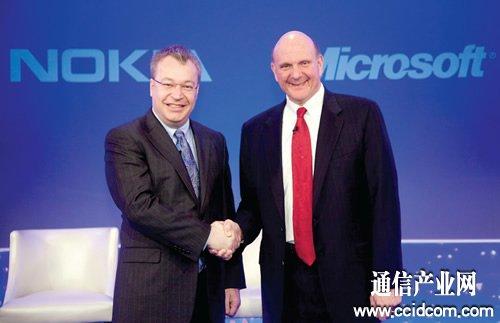 微软收购诺基亚 WP能改变什么