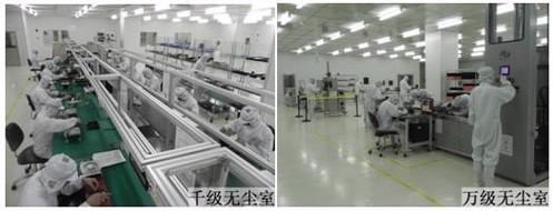 华为海洋新工厂投产第二代海底中继器和分支器