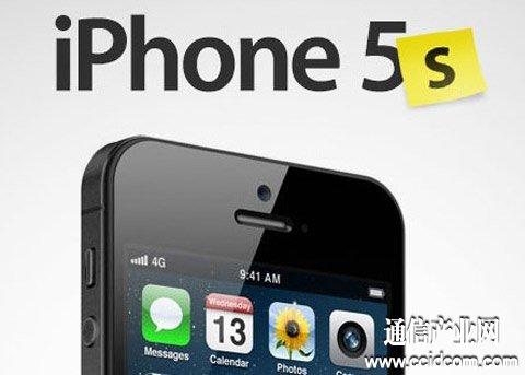 中移动携4000万在网iPhone用户逼苹果让步