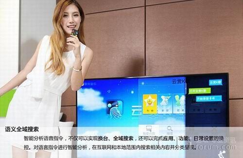 科大讯飞携TCL爱奇艺TV+玩转全语音操控