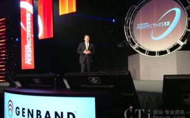 GENBAND高调展示WebRTC产品及移动OTT解决方案