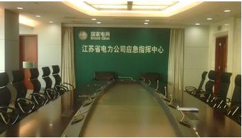 江苏电力应急指挥中心部署索尼高清云台摄像产品