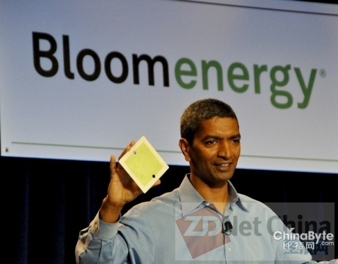 eBay公布配备燃料电池数据中心方案