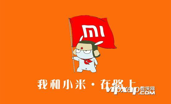 小米挤下HTC,居中国消费者常用手机第五