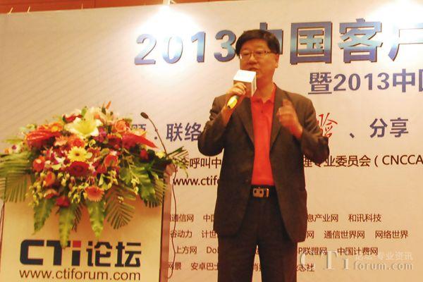 赞云集团副总经理蒋智康