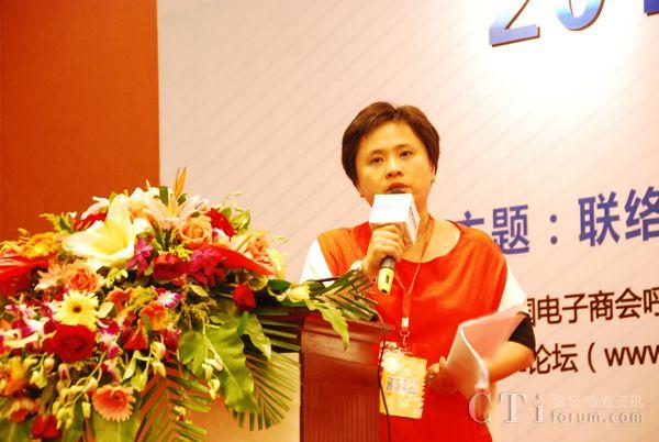 上海智臻网络科技有限公司营销副总裁许弋亚