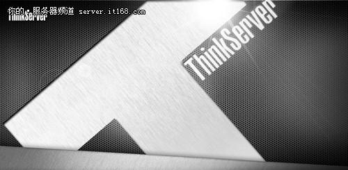 联想服务器推新品 剑指云计算虚拟化