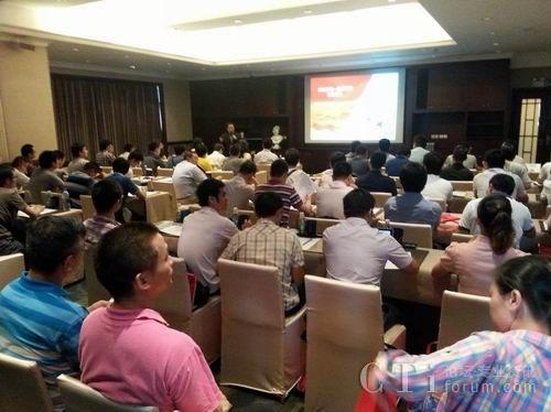 凌华科技2013电信网络技术研讨会圆满落幕