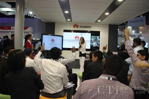 华为视频会议系统TE30亮相 GITEX展