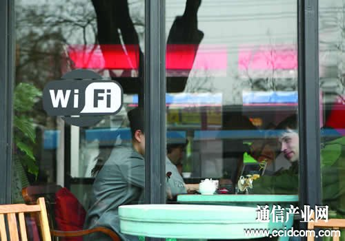"""""""外热内殇"""" 运营商Wi-Fi错失良机"""