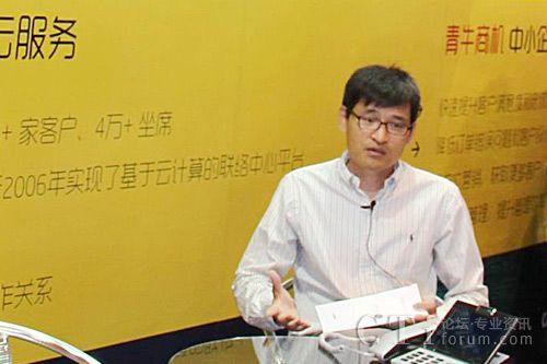 专访青牛软件陈飚:技术和模式不断碰撞下的变革