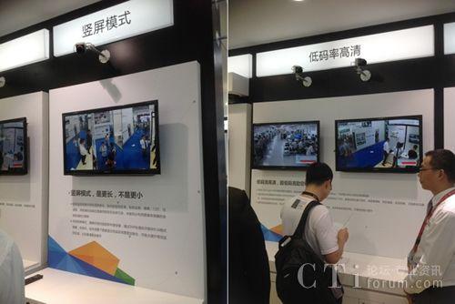 科达高清IPC新品