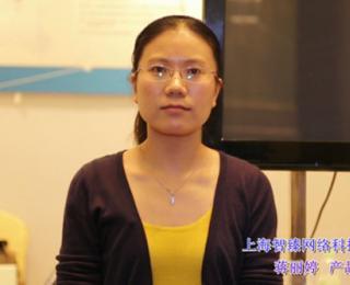小i机器人参展客户联络与创新体验大会