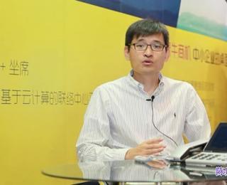 青牛软件参展客户联络与创新体验大会