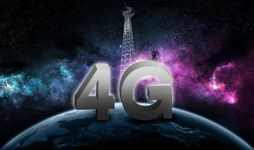4G牌照今日发放 我国进入4G时代