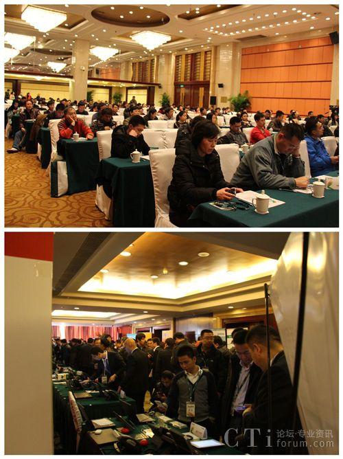 IP通信,联动中国1