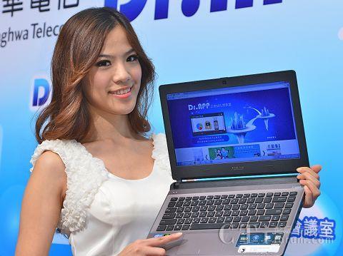 中华电信推出移动App服务瞄准企业M化