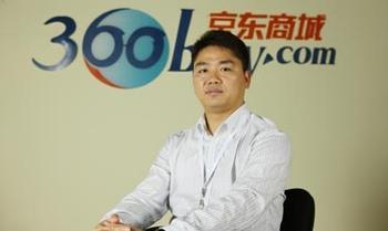 刘强东:从基金和支付领域发展金融业务