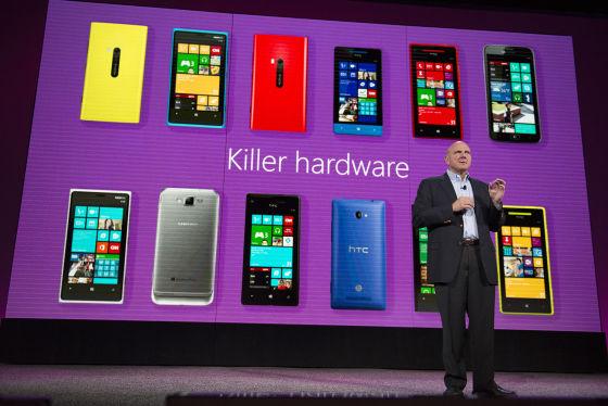 传微软考虑让用户购买手机后再选择系统