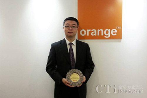 Orange Business Services 代表接受颁奖