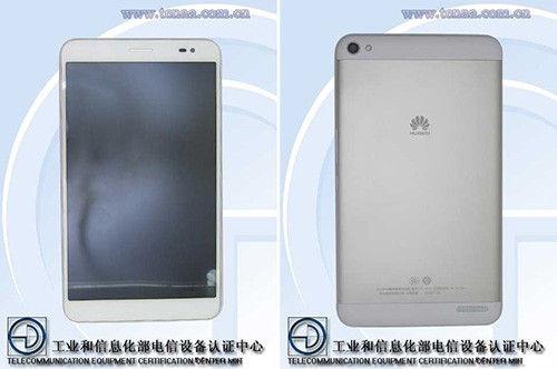 华为荣耀新品现身工信部 或于MWC2014发布