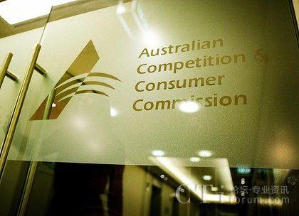 澳洲竞争与消费者委员会